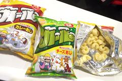 soku_blog