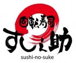 sushi-no-suke_logo_20151106165813000162