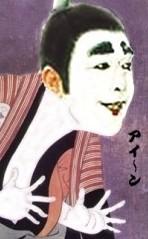 yuk_ain4