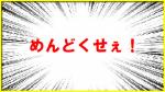 2015-02-03_1556-300x168